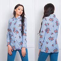 Рубашка Мульти
