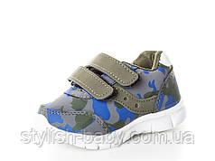 Детские кроссовки оптом в Одессе. Детская спортивная обувь бренда Y.TOP для  мальчиков ( aab7e5c57f7