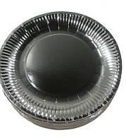 Тарелка бумажная 18см  Серебро  50шт (1 пач)