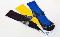Носки спортивные для баскетбола 7253, 3 цвета: размер 40-45