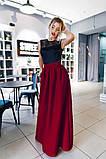 Нарядное платье в пол. Размер 42, 44, 46. В наличии 5 цветов, фото 7
