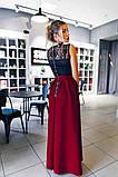 Нарядное платье в пол. Размер 42, 44, 46. В наличии 5 цветов, фото 9