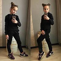 Тёплый детский спортивный костюм брюки штаны с карманами кофта батник на меху чёрный
