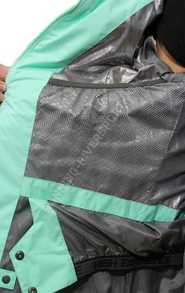 Женская лыжная куртка High Experience, фото 2
