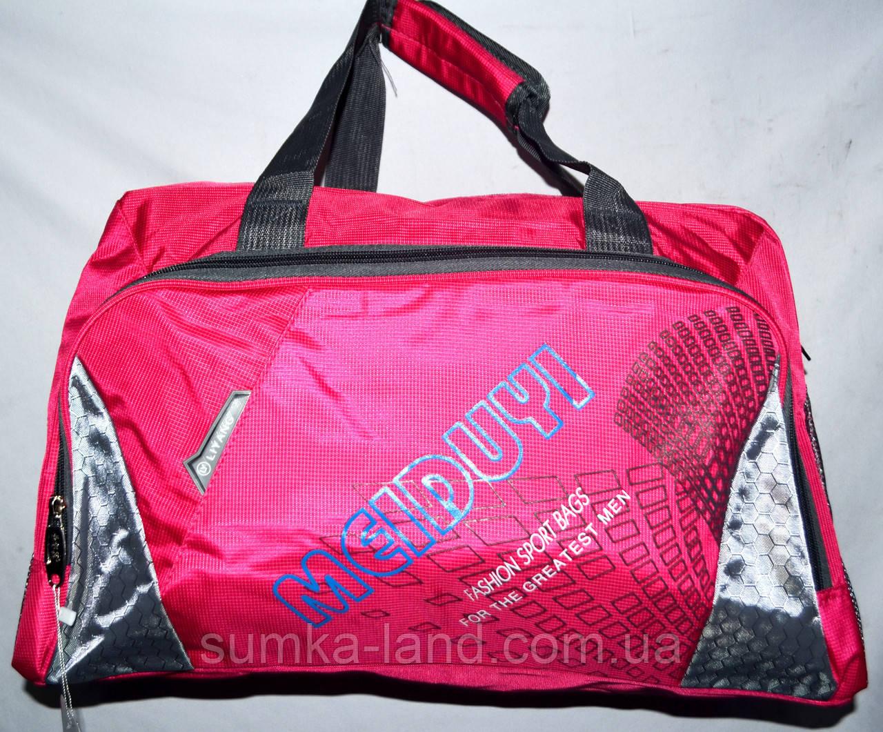 2ae68f1b3d73 Универсальная спортивная дорожная сумка в розовом цвете 48*30 см ...