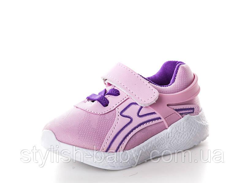 Детские кроссовки оптом в Одессе. Детская спортивная обувь бренда Y.TOP для девочек (рр. с 21 по 26)