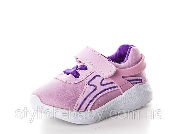 Детские кроссовки оптом в Одессе. Детская спортивная обувь бренда Y.TOP для девочек (рр. с 21 по 26), фото 2