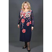 Платье Вдохновение большого размера, женское платье батал