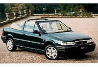 Rover 200 400 / Ровер 200 400 (Седан, Хетчбек, Комби, Кабриолет) (1989-1995)