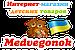 """Медвежонок"" интернет-магазин"