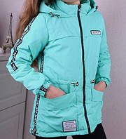 Куртка демисезонная удлиненная детская для девочки 7-12лет,бирюзового цвета