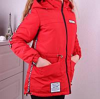 Куртка демисезонная удлиненная детская для девочки 7-12лет,красного цвета