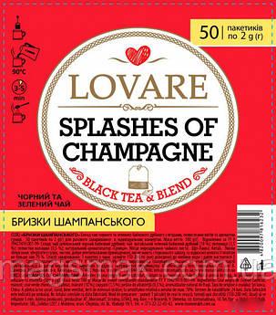 Чай Lovare / Ловаре Брызги шампанского, 50 пакетов, фото 2