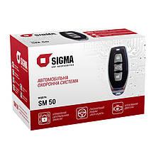 Автосигнализация Sigma SM-50,сигнализация автомобильная