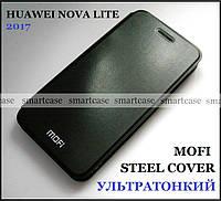 Оригинальный чехол Mofi Steel Cover Huawei Nova Lite 2017 SLA-L22 чехол книжка черный ультратонкий