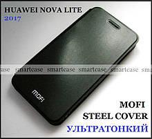 Оригінальний чохол Mofi Steel Cover Huawei Nova Lite 2017 SLA-L22 чохол книжка чорний ультратонкий