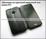 Оригинальный чехол Mofi Steel Cover Huawei Nova Lite 2017 SLA-L22 чехол книжка черный ультратонкий, фото 4