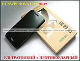 Оригинальный чехол Mofi Steel Cover Huawei Nova Lite 2017 SLA-L22 чехол книжка черный ультратонкий, фото 6