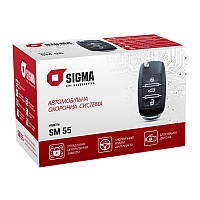 Автосигнализация Sigma SM-55,сигнализация автомобильная