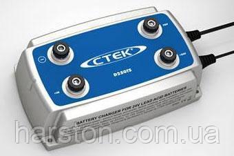 Морское зарядное устройство CTEK D250TS