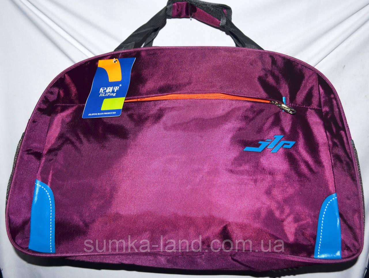 Универсальная спортивная дорожная сумка 56*36 см фиолетовая