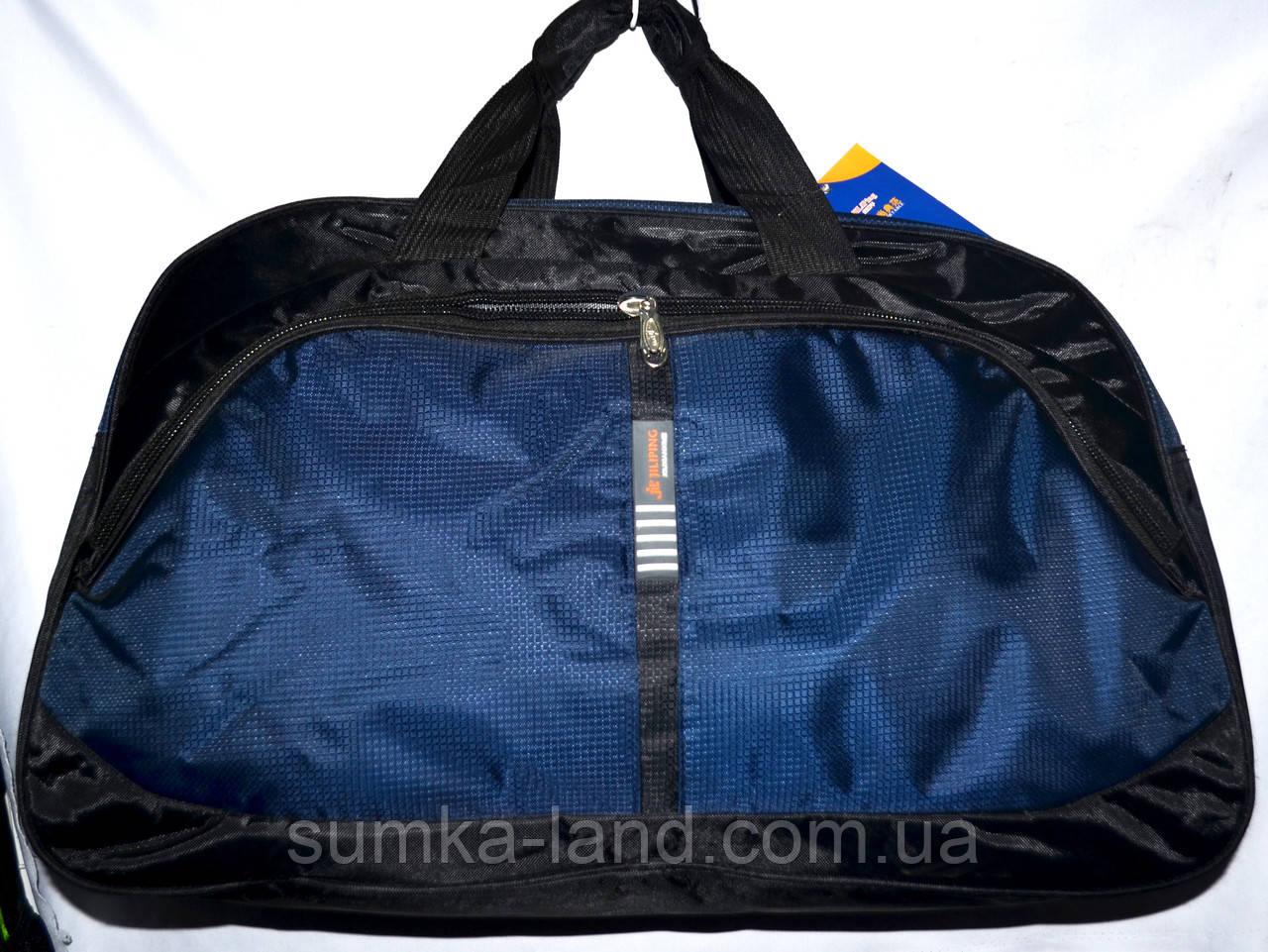 Универсальная спортивная дорожная сумка 58*35 см синяя