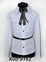 Блуза р.134