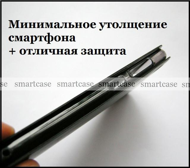 купить чехол книжка Huawei Nova Lite SLA-L22