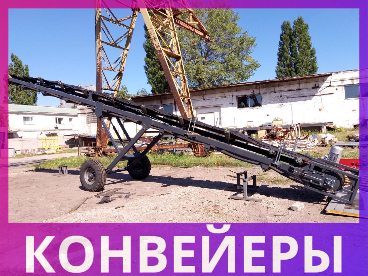 Р ленточные конвейеры элеватор марьяновка