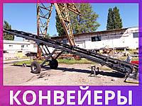 """Конвейер ленточный передвижной КЛП-12,0 типа """"Буржуй Р"""""""