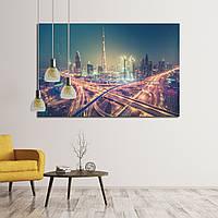 Картина - панорамный вид на Дубаи