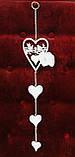 Подвеска, Сердце голуби, металл, Декорация, День Валентина, Любовь, фото 3