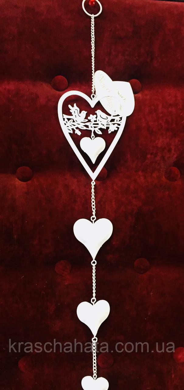 Подвеска, Сердце голуби, металл, Декорация, День Валентина, Любовь
