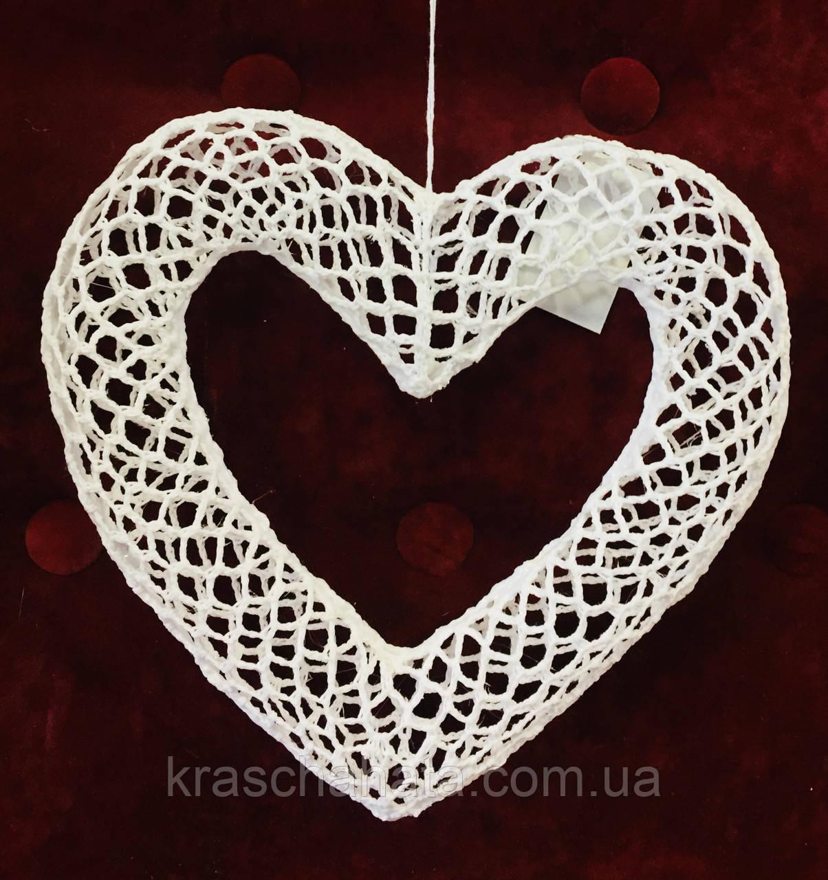 Декорация, Сердце вязанное крючком, 15х15 см, Подарки к дню святого Валентина