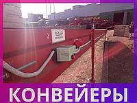 Конвейер ленточный, передвижной с регулированием высоты, фото 1