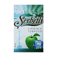 Заправка для кальяна Serbetli Ice Green Apple (Щербетли Ледяное Зеленое Яблоко) 50гр