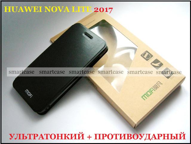 оригинальный чехол книжка Huawei Nova Lite 2017 купить