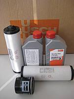Расходные материалы для насосов BUSCH OXYGEN
