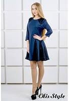 Платье Хэлли синий (44-52), фото 1