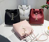 Женская сумочка на плечо 2 цвета Италия качество