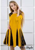 Платье Хэлли горчица (44-52), фото 1