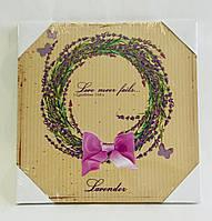 Картина настенная Lavender, 28х28 см, Картины, Романтические подарки