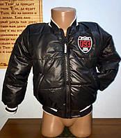 Курточка демисезонная короткая на мальчика.