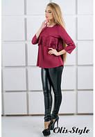 Блуза Альмина бордовый (44-52), фото 1