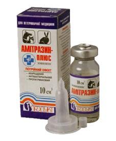 Амитразин-плюс 10мл (тройной эффект) капли ушные ветеринарные антипаразитарные