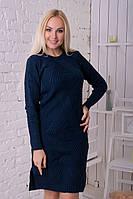 Платье вязанное Карина темно синий (46-50), фото 1
