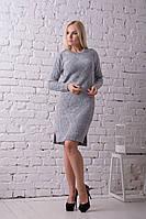 Платье вязанное Карина серый (46-50), фото 1