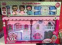 Набор куклы Лол (LOL, LQL) + домик и мебель