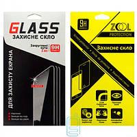 Защитное стекло Samsung A8 2015 A800, A8 A8000 0.33mm 2.5D