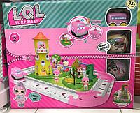 Набор куклы LOL (2 серия 2 шарика) + автотрек и домик с карусель
